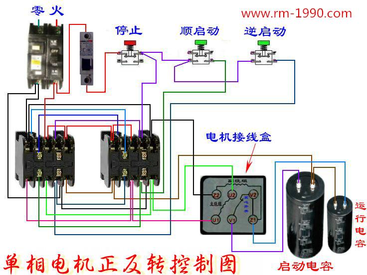 常用的塑壳断路器,交流接触器,小型断路器按钮开关等详细接线图纸